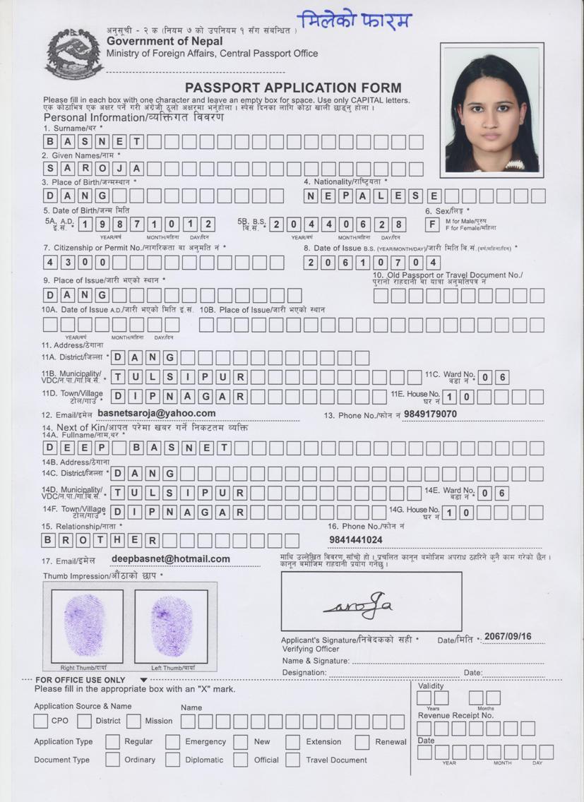 Passport renewal embassy of nepal kuala lumpur malaysia passport renewal falaconquin